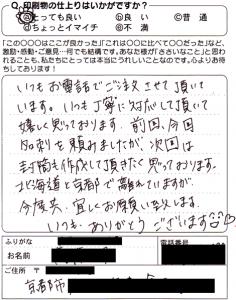 20150512a