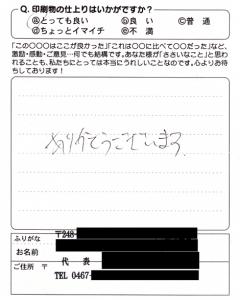20180319c